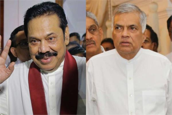 rajapaksa demands resignation of pm vikramasinghe