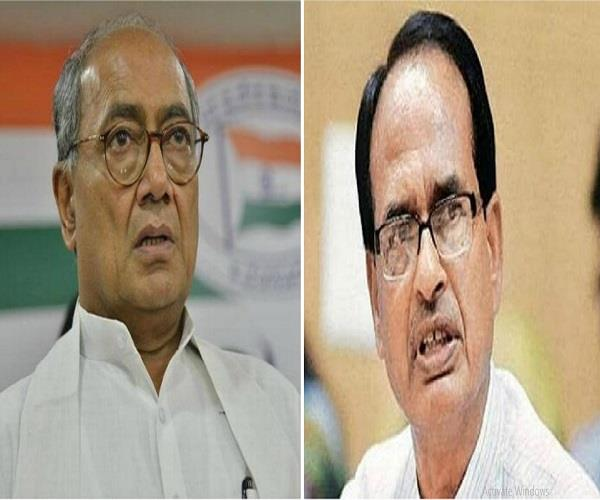 digvijay writing shivraj responsible leader state s share funds centre
