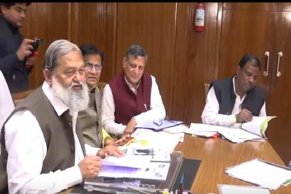 first meeting of common minimum program committee of coalition government begins
