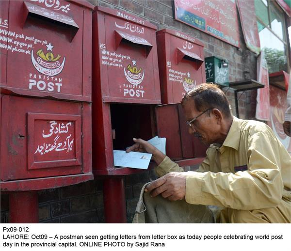 pak resumes postal mail service with india pak media