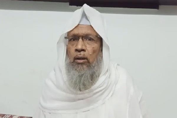 statement of qazi syed mushtaq ali nadvi