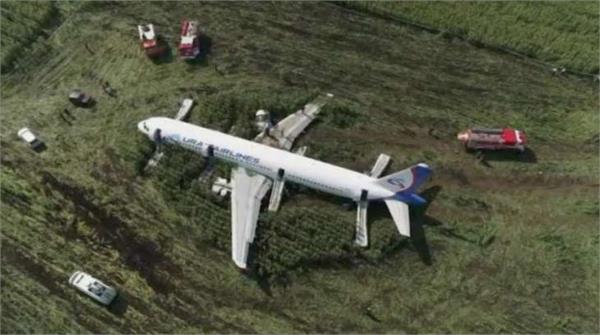 boeing 757 makes emergency landing in china