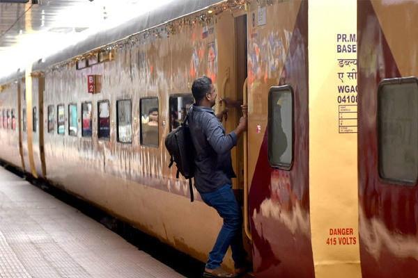 fares of luxury trains will decrease