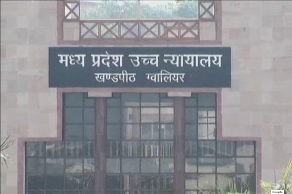 petition filed against removal of security of gandhi family in gwalior hc