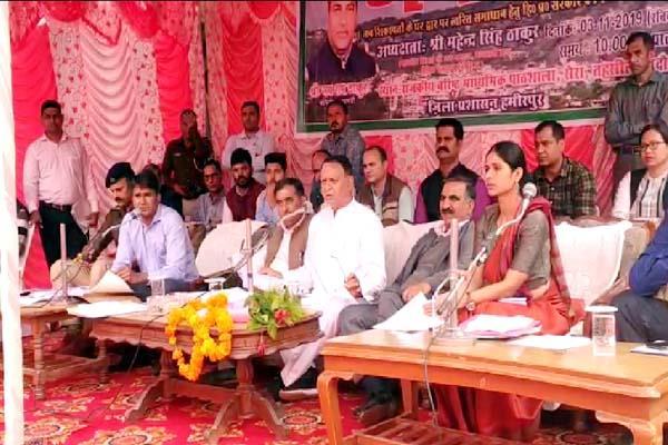 janmacha program in hamirpur