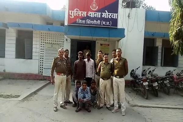 5 accused arrested planning robbery singrauli s ob company