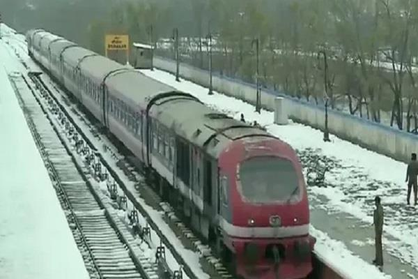 rail services resumed in kashmir valley service was suspended for three months