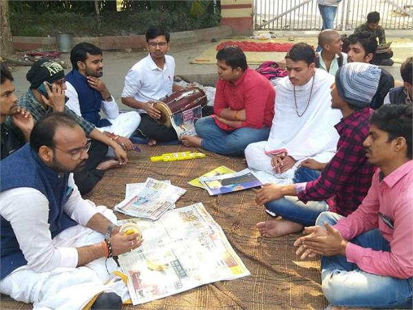 bhu students protest against the appointment of muslim professor