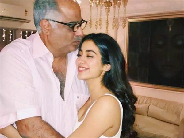 पिता बोनी कपूर के जन्मदिन पर बेटी जान्हवी ने शेयर किया पोस्ट, कहा-बेस्ट फ्रेंड