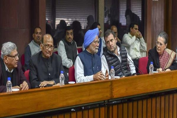 opposition convened meeting to surround modi government
