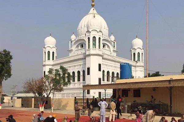 shri kartarpur sahib 500 rupees demanded devotees of registration
