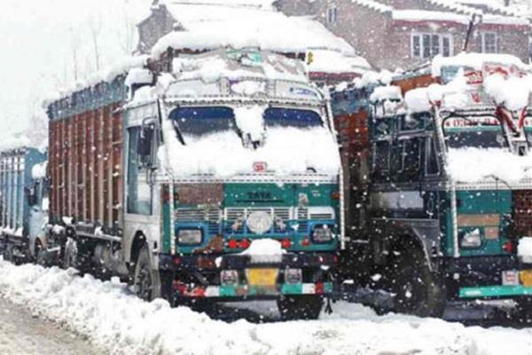 jammu srinagar highway closed again due landslide ramban