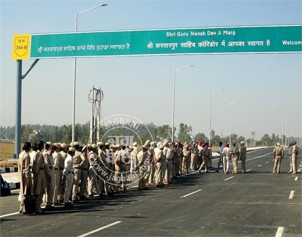 kartarpur corridor dera baba nanak transformed into police cantonment