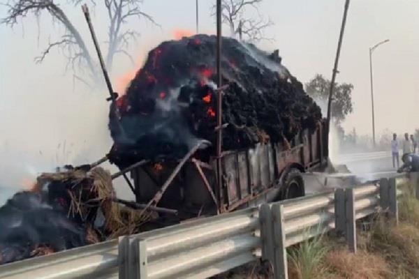 fire in 4 tractor trolley