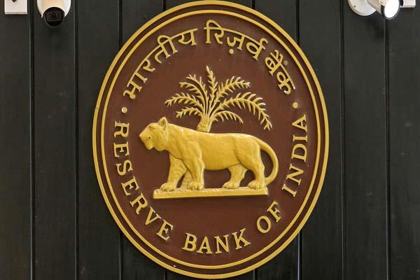 rbi should get full power to regulate cooperative banks marathe