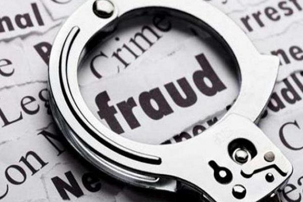 thirty lakh rupees cheated in the name of buying a plot