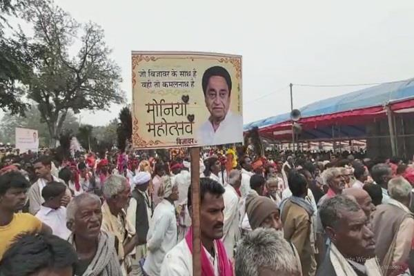 cm kamal nath lashed out at the monians festival