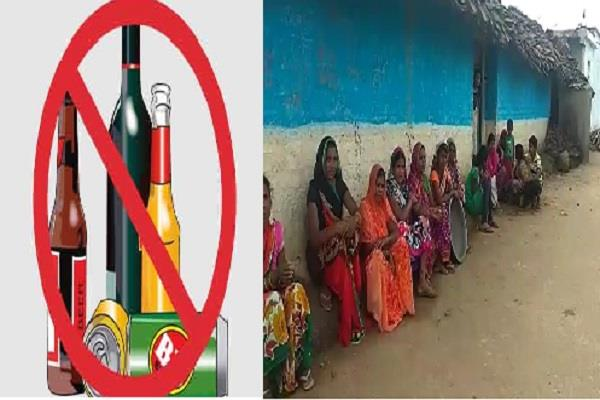 the village becomes alcohol free due to the efforts of women