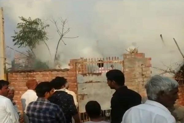 mutual envy youth set fire house burning