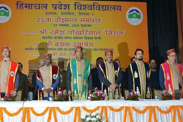 hpu convocation ramesh pokhriyal awarded degrees to 448 meritorious students