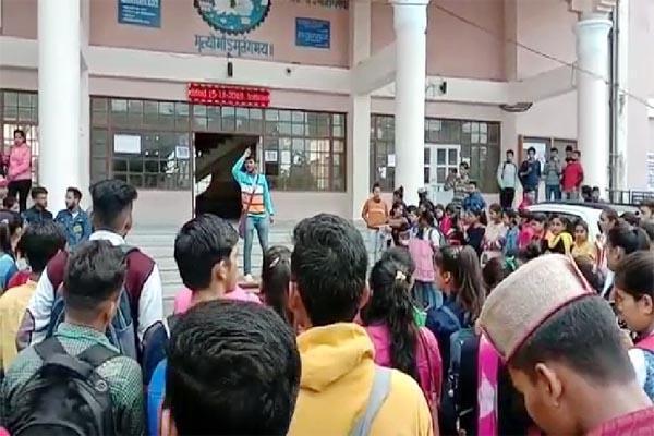 abvp protest in college