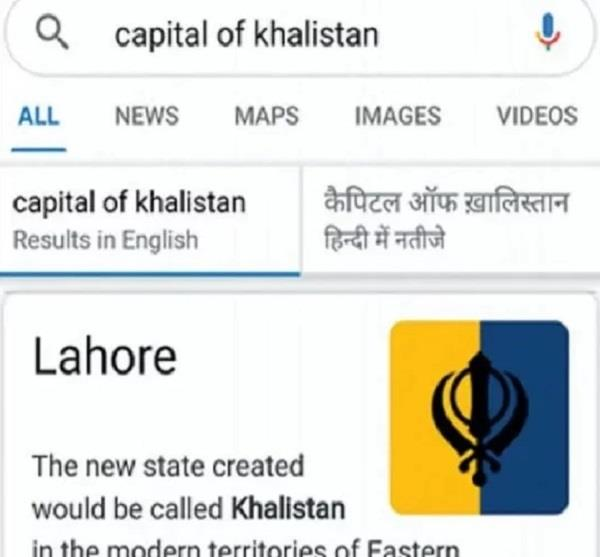 google search shows lahore as capital of khalistan