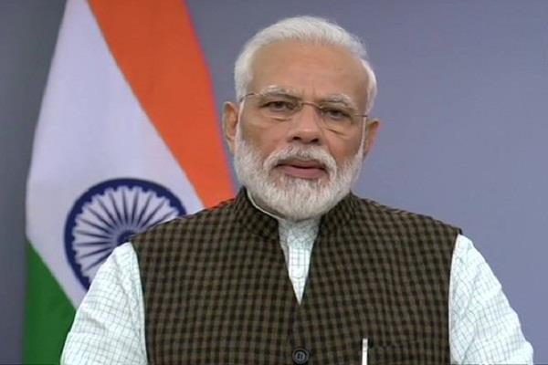 pm modi s address to the country live update
