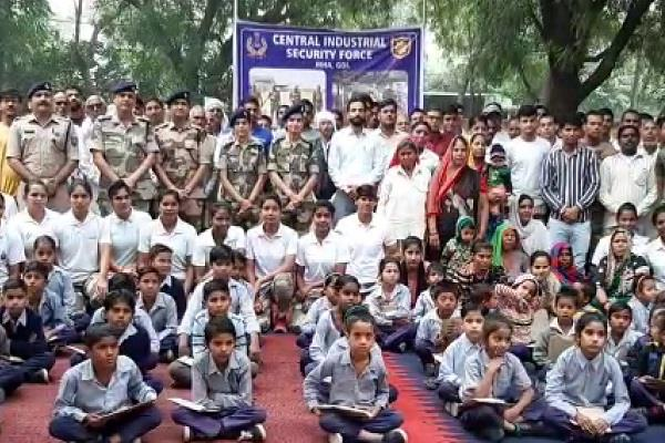 cisf camp to be built on 265 acres in sohna