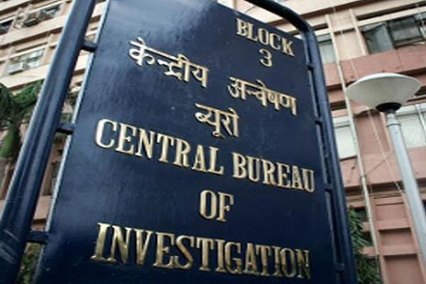 cbi raids 9 places in the country for misuse of government money