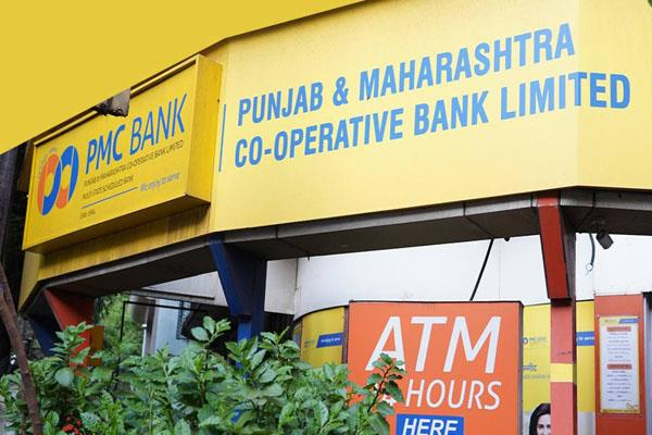 pmc case depositors can approach rbi admin for emergency withdrawals
