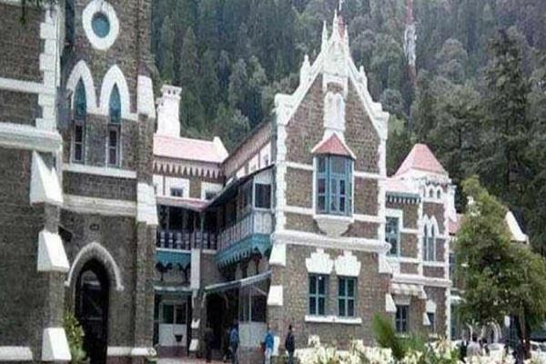 hc instructs dm and secretary of nainital to appear in court