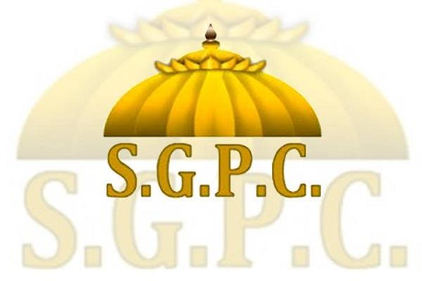 sgpc executive election on 27 november