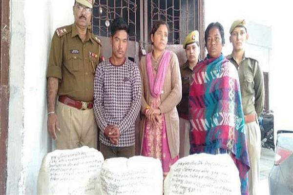 three arrested including two women bringing 25 kg charas from nepal