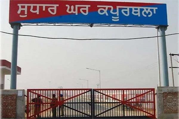 crpf will protect kapurthala jail 70 young men