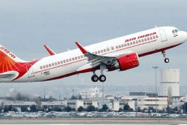 air india starts new flight on prakash festival