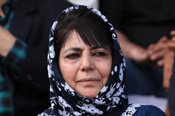mehbooba mufti shifted to srinagar on demand for daughter iltija