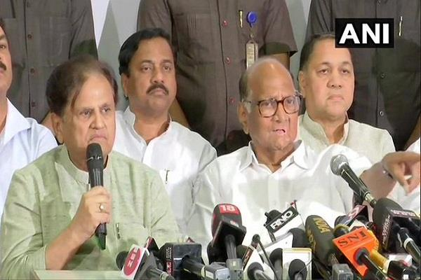 congress ncp press conference on government formation in maharashtra
