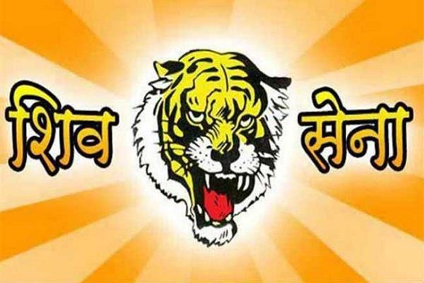 shiv sena leaders poster of soot