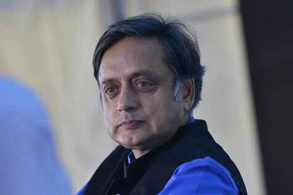 ban on warrant issued against shashi tharoor