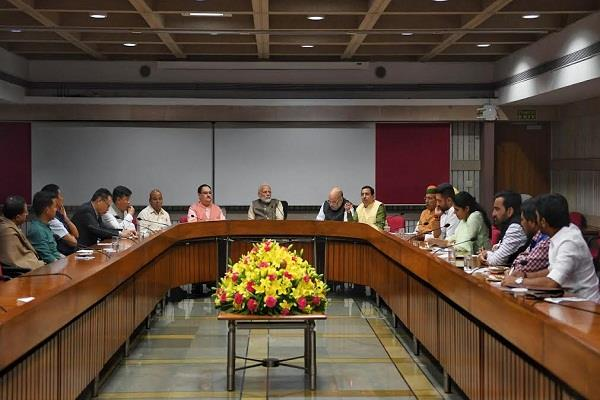 pm modi said  become a committee to resolve the dispute