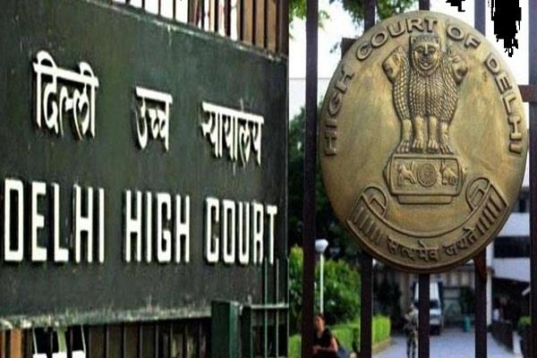 will not direct parliament to draft uniform civil code high court