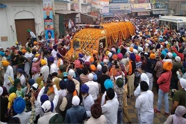 there will be a holiday in jalandhar on november 4