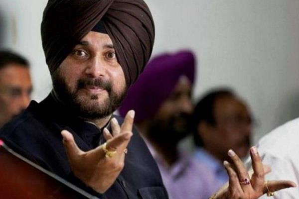 navjot singh sidhu will not be able to go to pakistan