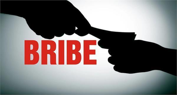 patwari arrested by vigilance due to bribe