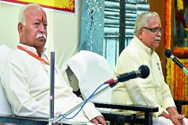 mohan bhagwat or bhaiyyaji joshi to address nation post ayodhya verdict