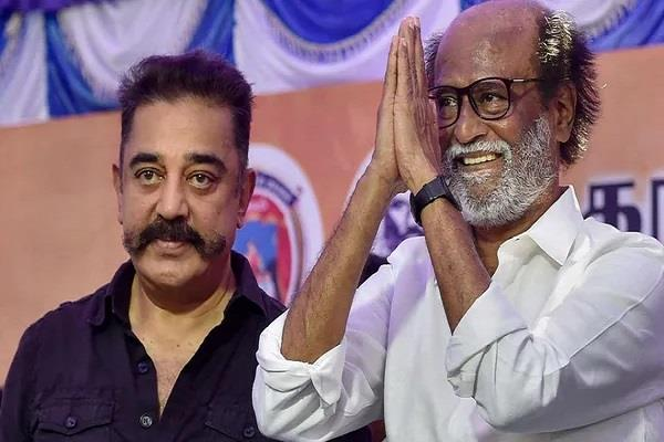 kamal haasan supported rajinikanth s comments on tamil nadu chief minister