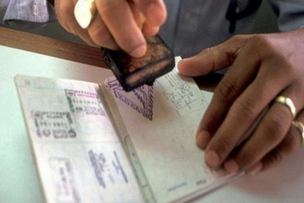 government of india granted visa on arrival facility to citizens of this country