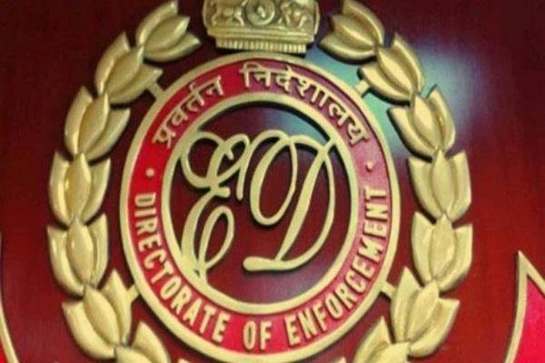 rose valley scam ed raids the flat of wife of company president