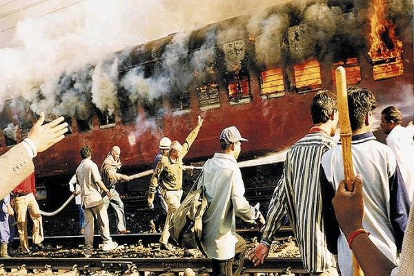 claim in gujarat government book conspiracy of godhra train fire congress