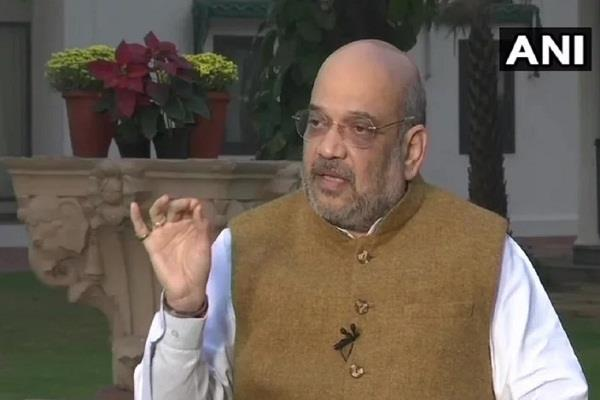 congress ignores tribal society for 70 years amit shah